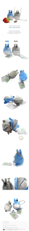토토로 똑딱 동전지갑16,800원-썸몰패션잡화, 지갑, 동전/카드지갑, 동전지갑바보사랑토토로 똑딱 동전지갑16,800원-썸몰패션잡화, 지갑, 동전/카드지갑, 동전지갑바보사랑