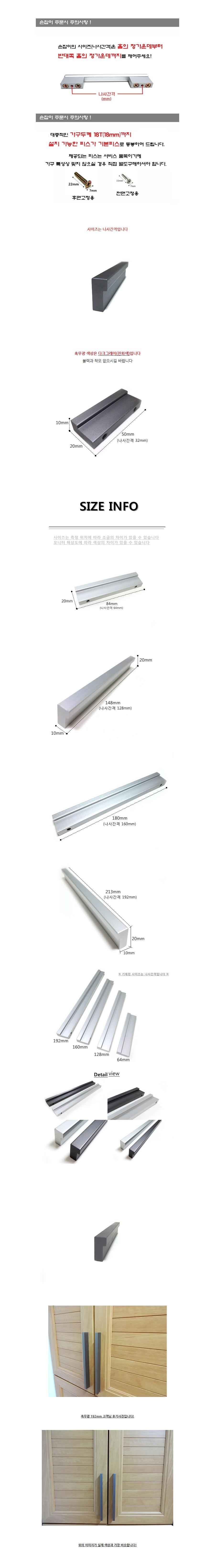 랭글러(신) 가구 서랍 싱크대 손잡이 (실버 32mm) - 썸몰, 1,800원, DIY 재료, 부자재
