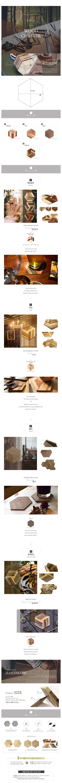 원목 나무컵받침 우드코스터 (두께 3mm) B타입 - 썸몰, 2,500원, 주방소품, 냄비받침